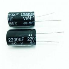 2200мкФ (UF) 50В (V) CHONGX