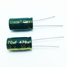 470мкФ (UF) 50В (V) CHONG_LOW_ESR