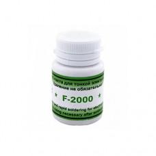 Флюс паста F-2000 / Ф-2000 (Україна) для пайки та поверхневого монтажу